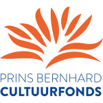 Prins Bernhard Cultuurfonds Sponsor Festival Indonesie 2021 City of Cultures Wageningen