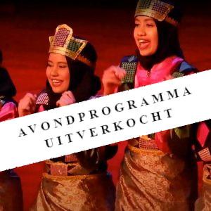 Festival Indonesie City of Cultures Wageningen Avondprogramma uitverkocht